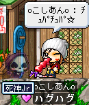 Maple731_090712.png