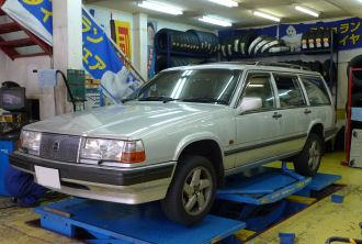 KURO940A.jpg