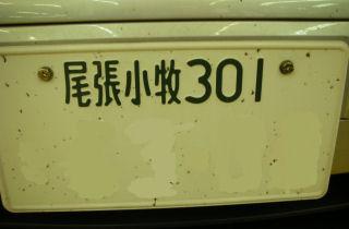 owari02.jpg
