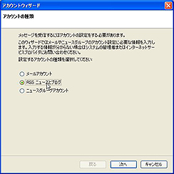 RSS0.jpg