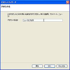 RSS1.jpg