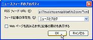 RSS7.jpg