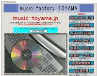 music-toyama.jp
