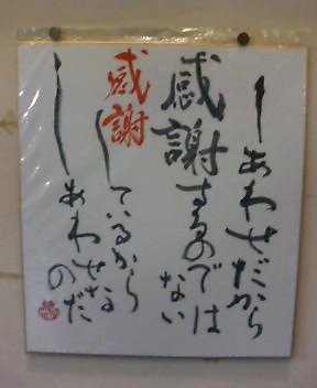 20050831211552