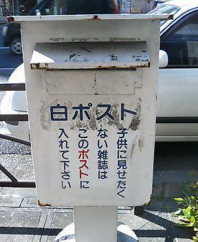 20051224113907