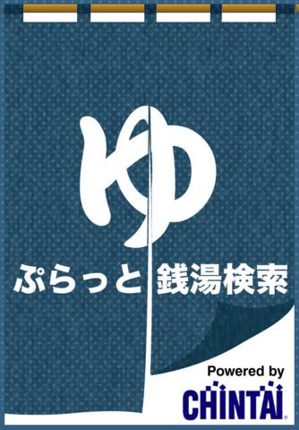 0319_chintai_sentou01.jpg