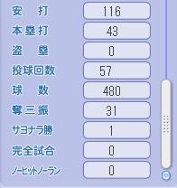 WS001256.jpg