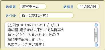 WS001280.jpg