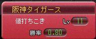WS001283.jpg