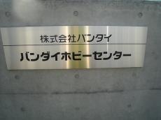 Image139~00