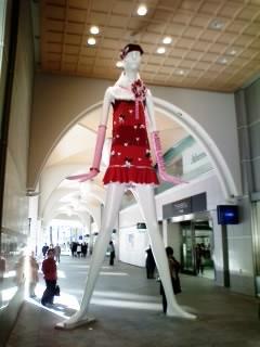 ナナちゃん人形