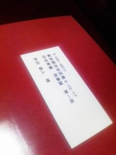 「魔王」DVD特典