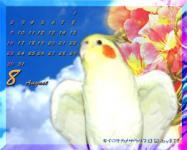 calendar-2009aug-1.jpg