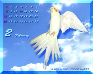 calendar-2009feb-1.jpg