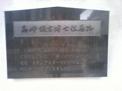 少年時代にはいまのエムザに住居があり、スタジオ通りに表記