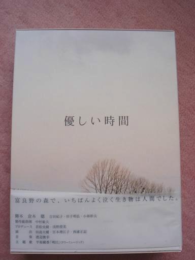 DSC05938.jpg