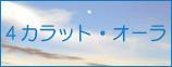 †エンジェル・チーム† ***Beauty Blog***