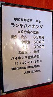 120312001002.jpg