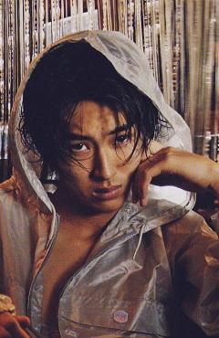松田翔太 濡れる