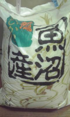 魚沼米091119_0736~01