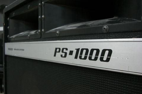 PS-1000