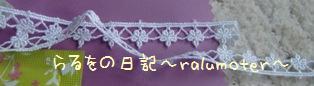 CIMG3352.jpg