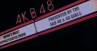 akb48.jpg