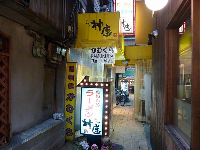 s-大阪 あいりん地区 010