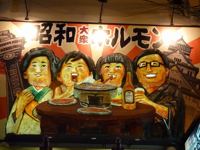 s-大阪 あいりん地区 015