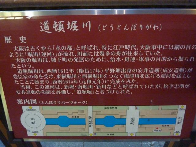 s-大阪 あいりん地区 014