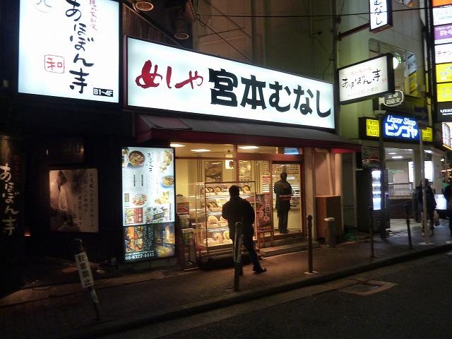 s-大阪 あいりん地区 087