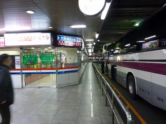 s-大阪 あいりん地区 088