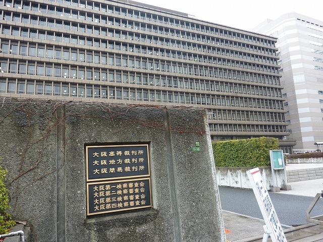 s-大阪 あいりん地区 027