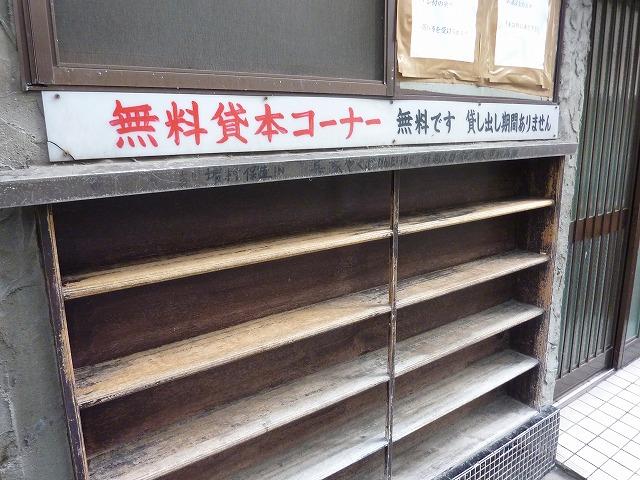 s-大阪 あいりん地区 078