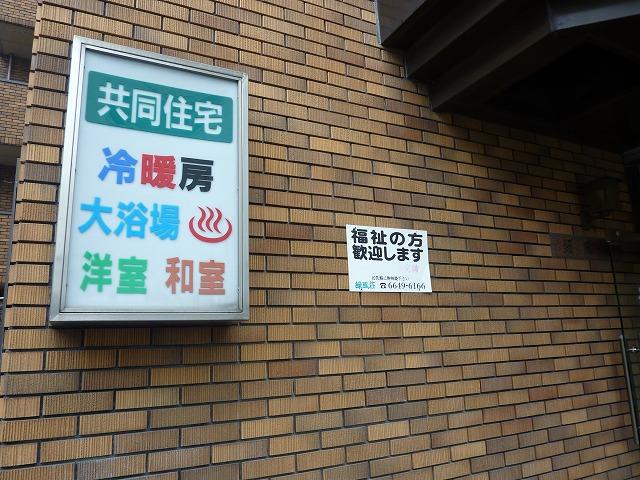 s-大阪 あいりん地区 028