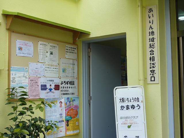 s-大阪 あいりん地区 076