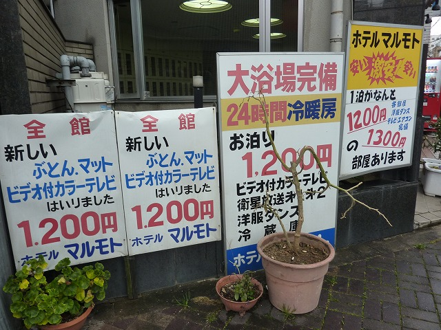 s-大阪 あいりん地区 037