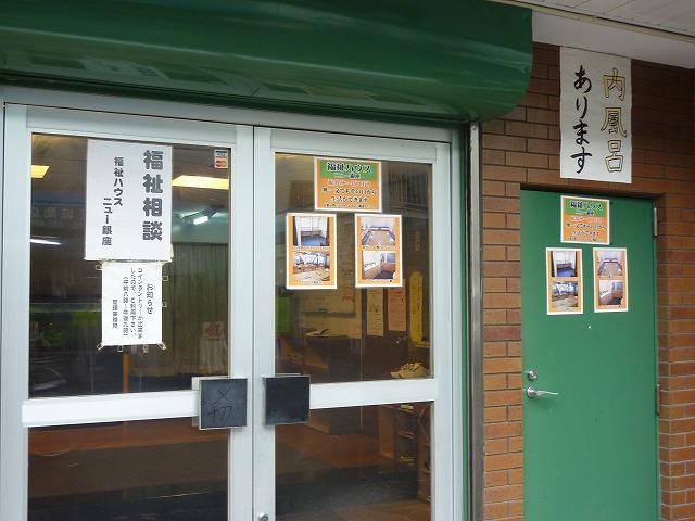 s-大阪 あいりん地区 030