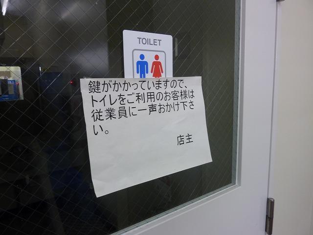 s-大阪 あいりん地区 038