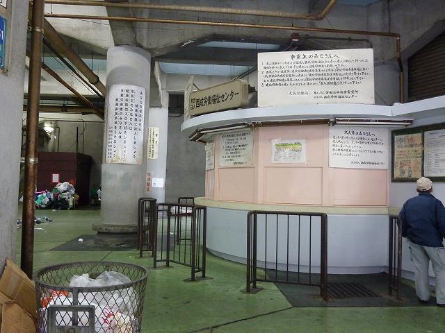 s-大阪 あいりん地区 045