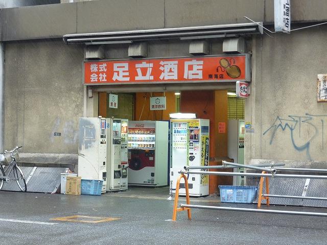 s-大阪 あいりん地区 044