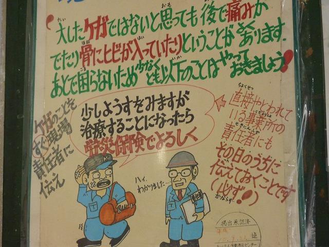 s-大阪 あいりん地区 047