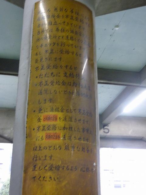 s-大阪 あいりん地区 058