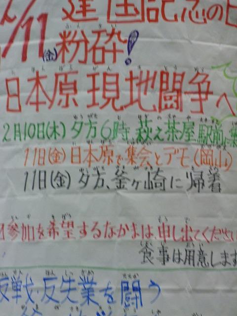 s-大阪 あいりん地区 057