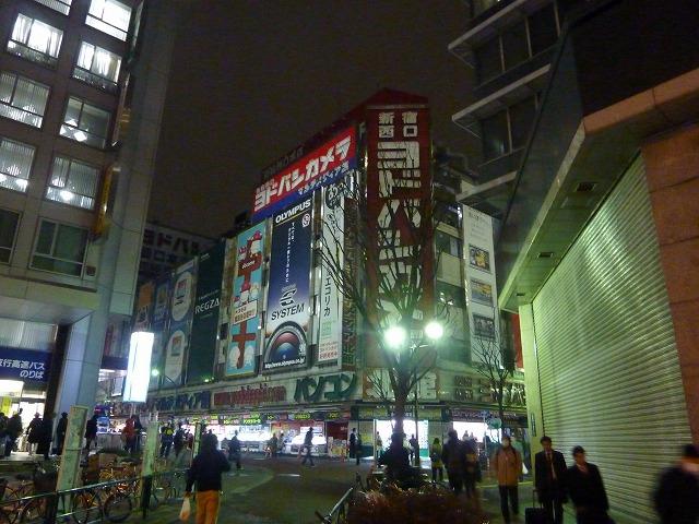 東京 地震 002