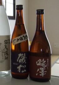 磯松、瀧澤 小瓶