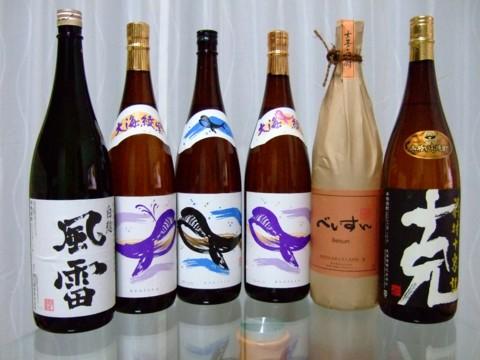 くじらのボトル、くじらのボトル綾紫(白黒)、べいすん、黒克、風雷
