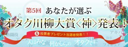 top_ttl_happyo_convert_20100326094342.jpg