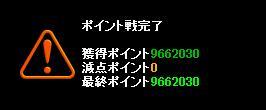 110506pv2.jpg