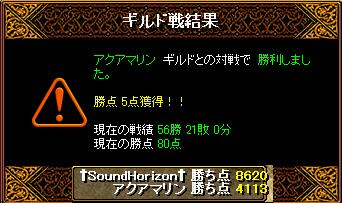 110508gv3.jpg